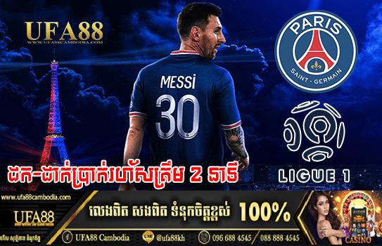Jorginho ជឿថានឹងកើតរឿងផ្ទុះ ប្រសិនបើគេឈ្នះ Ballon dOr នាំមុខ Messi ឆ្នាំនេះ